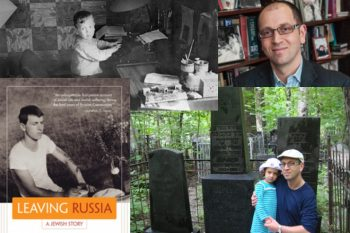 Maxim Shrayer memoir - Leaving Russia Interview