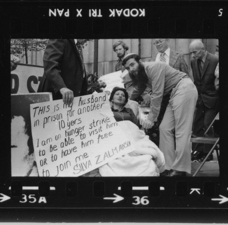 Operation Wedding still of Sylva Zalmanson on a hunger strike in New York.