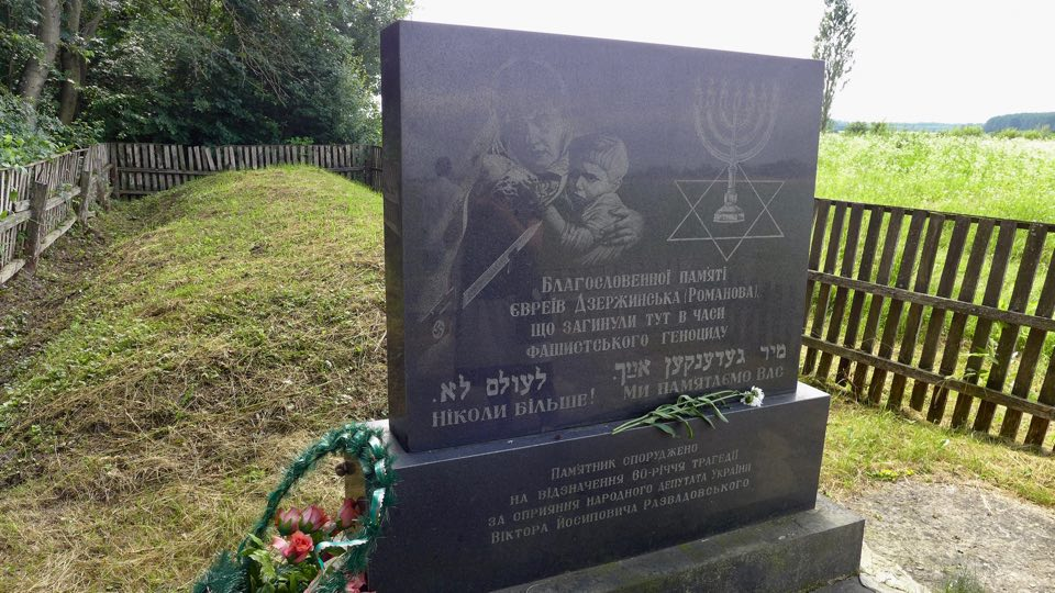 Memorial at the site of a Holocaust mass grave in Romanow, Ukraine