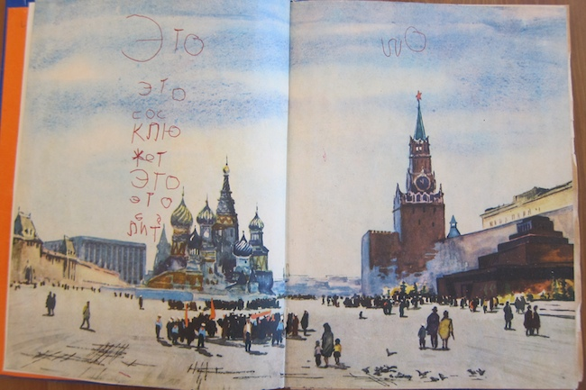 Russian bukvhar - alphabet book - showing Kremlin