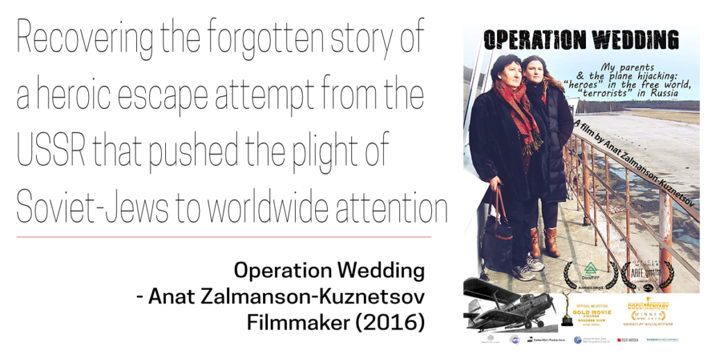 Soviet-Jewish Decade Top 10: Operation Wedding
