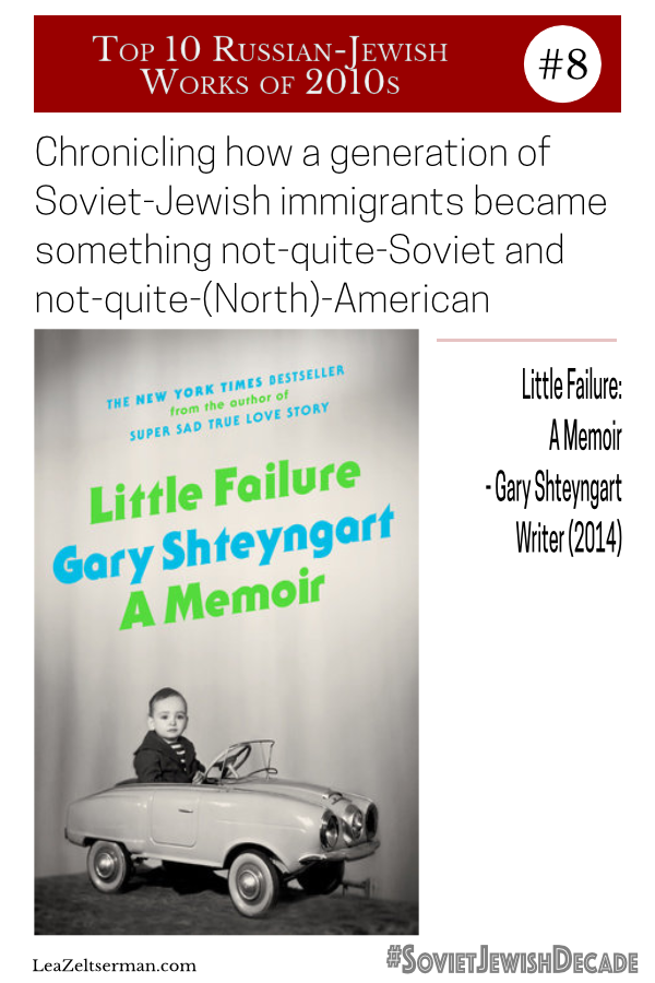 For the #SovietJewishDecade, #8 on my Soviet-Jewish, or Russian-Jewish, Top 10 reading list is Gary Shteyngart\'s memoir, Little Failure.