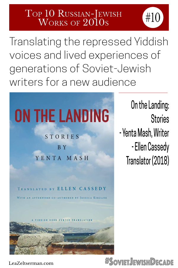 For the #SovietJewishDecade, #10 on my Soviet-Jewish, or Russian-Jewish, Top 10 reading list is Yenta Mash\'s short stories, On the Landing, newly translated from Yiddish by Ellen Cassedy.