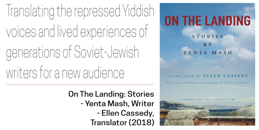Soviet-Jewish Decade Top 10 List: On the Landing by Yenta Masha