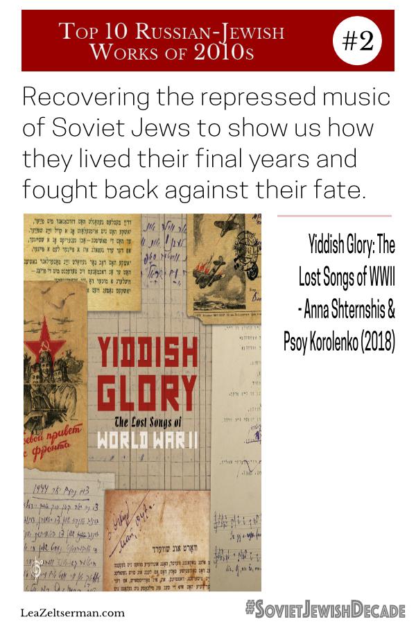 Soviet-Jewish Decade Top 10: Yiddish Glory