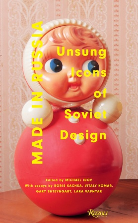 Unsung Icons of Soviet Design book cover