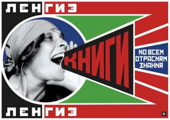 Alexander Rodchenko and constructivism - famous 1925 poster