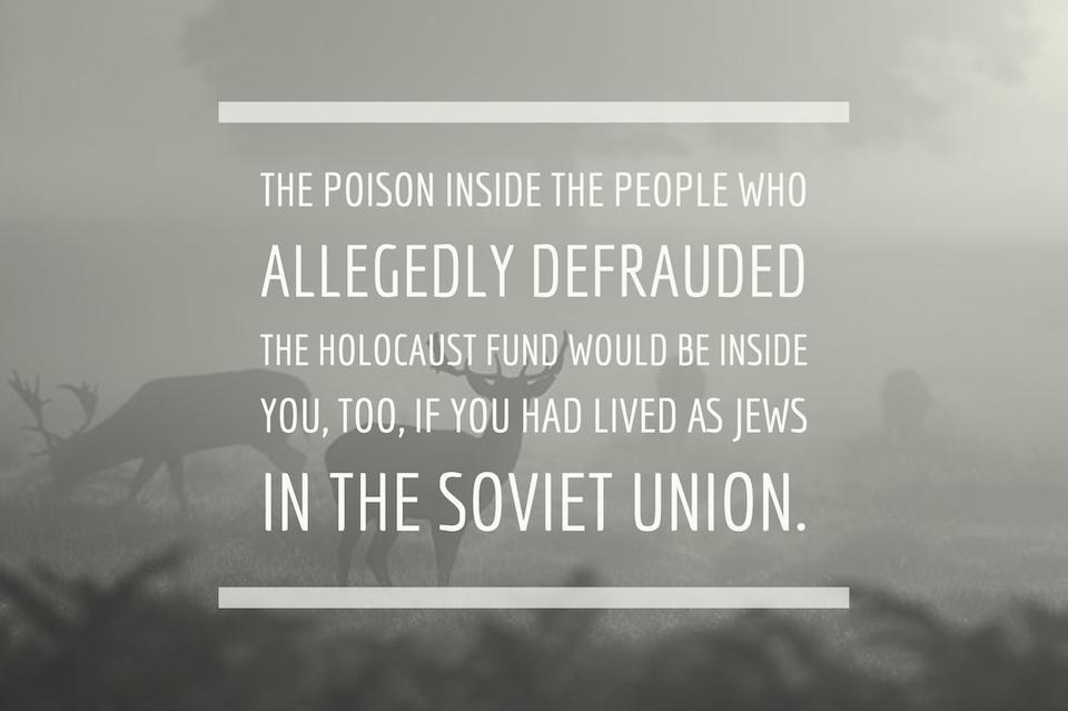 Russian Jews Holocaust fund fraud