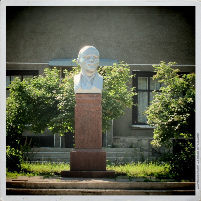 Lenin statues in Russia and Ukraine - in Goroshki, Ukraine