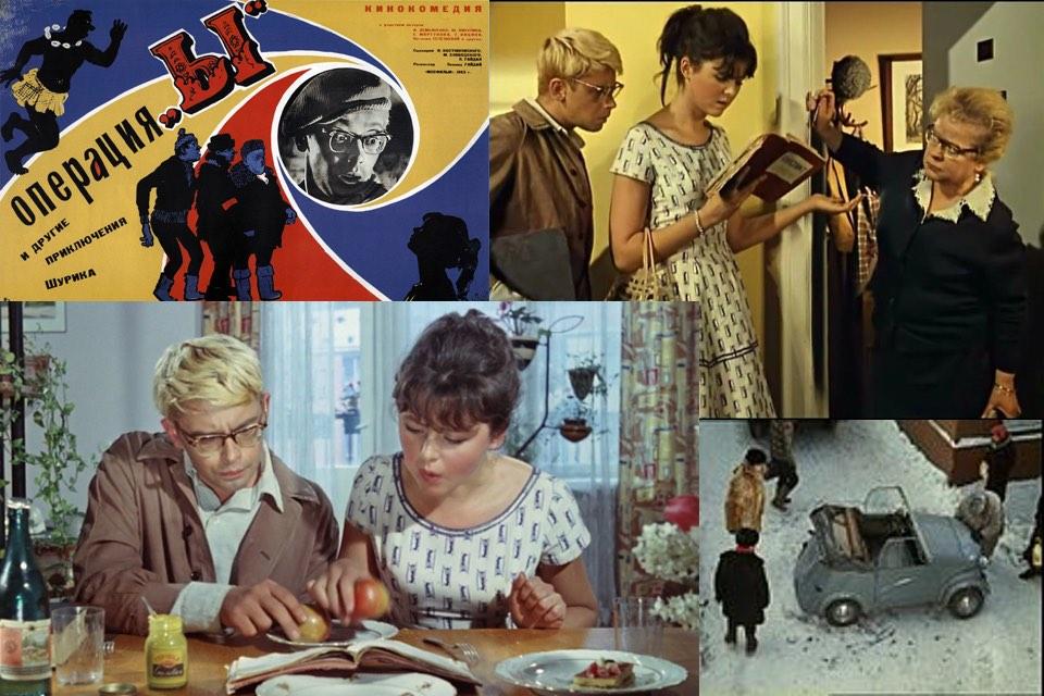 Operatsiya Y Soviet movie - Operation Y with Shurik