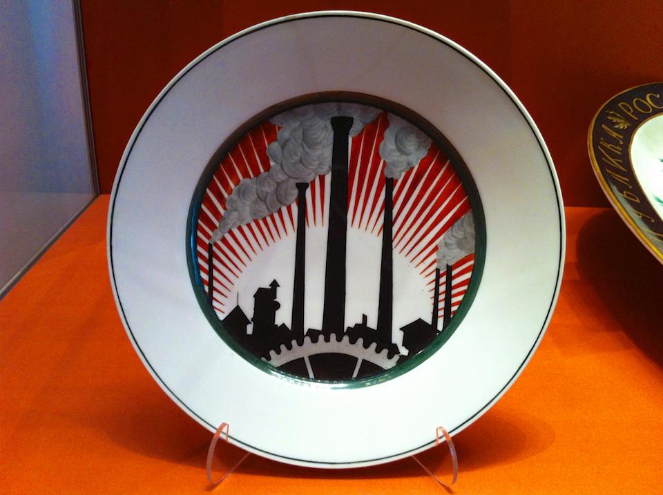 Soviet Propaganda Porcelain - Factory plate