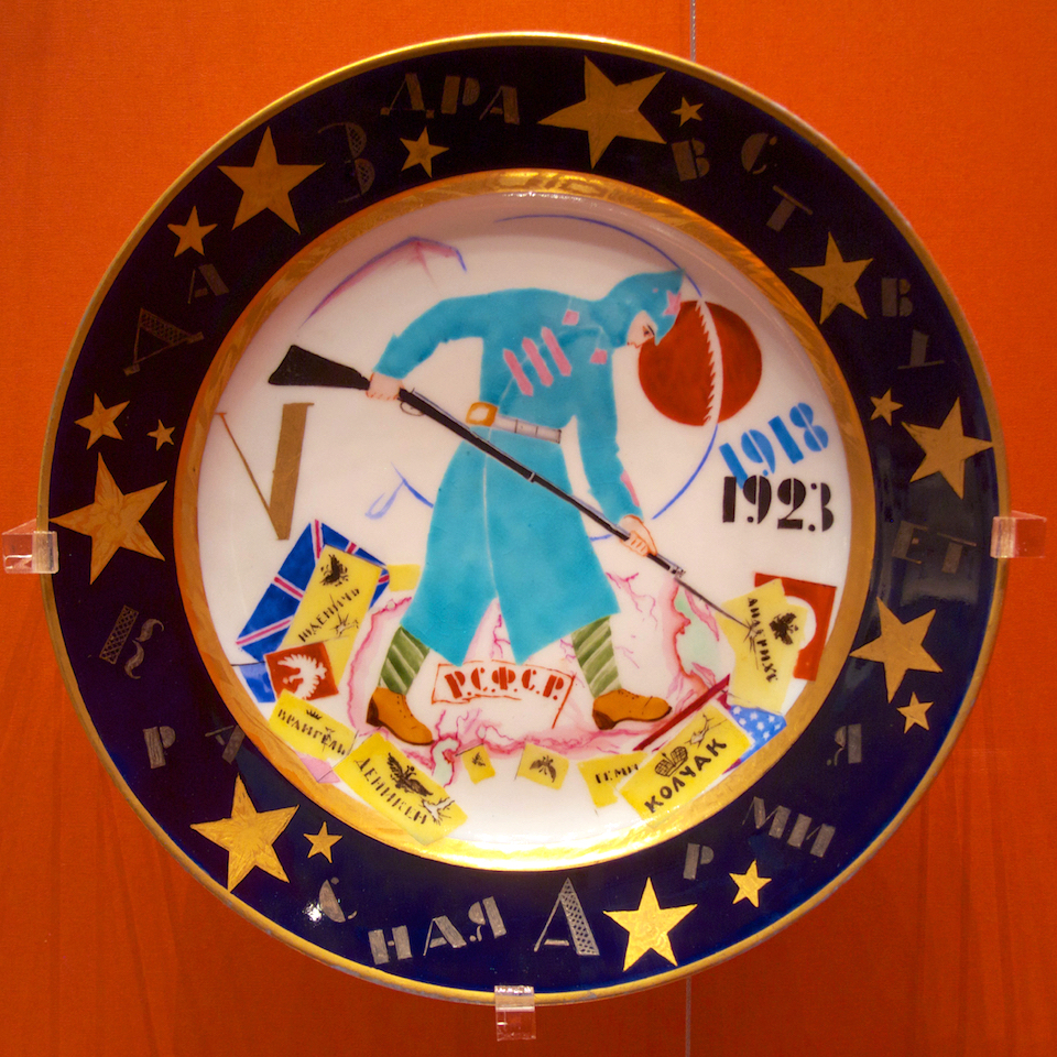 Soviet Propaganda Porcelain - 1923 commemorative plate