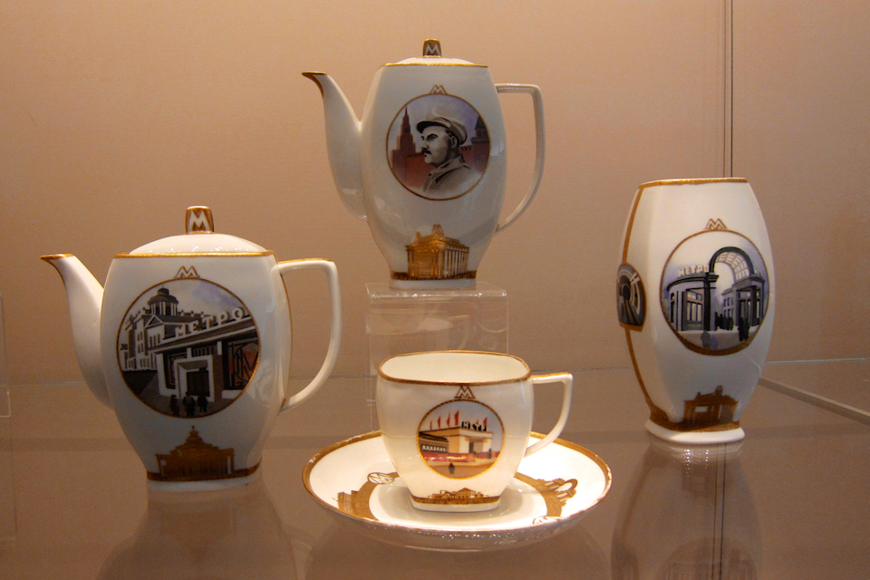 Soviet Propaganda Porcelain - Architecture tea set