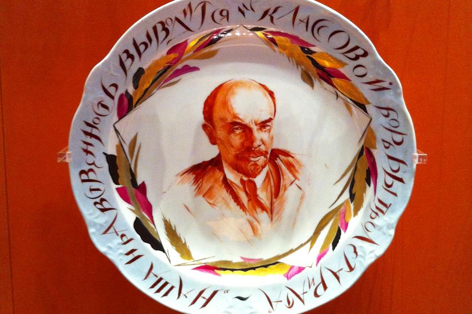 Soviet Propaganda Porcelain - Lenin plate