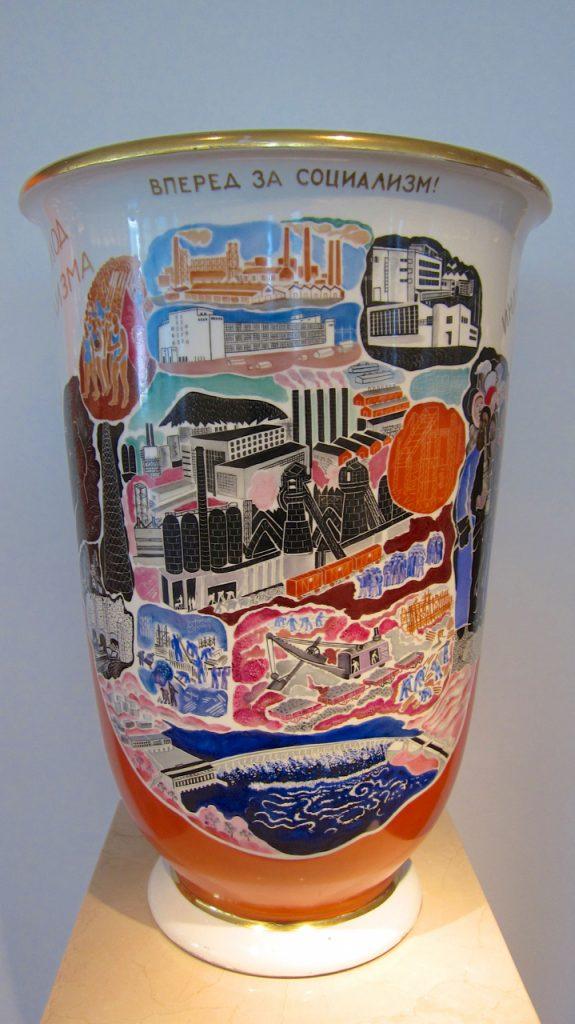 Soviet Propaganda Porcelain - Socialism slogan vase