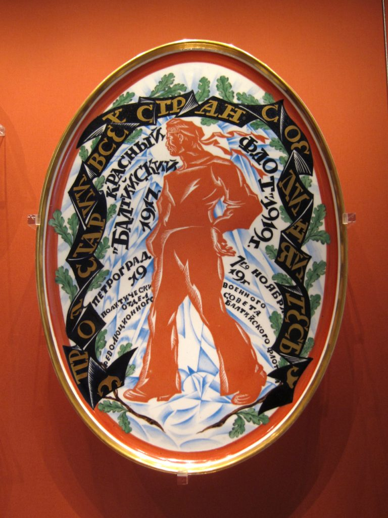 Soviet Propaganda Porcelain - Strong Man image