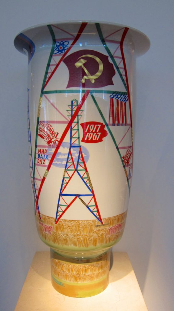 Soviet Propaganda Porcelain - Vase from 1967